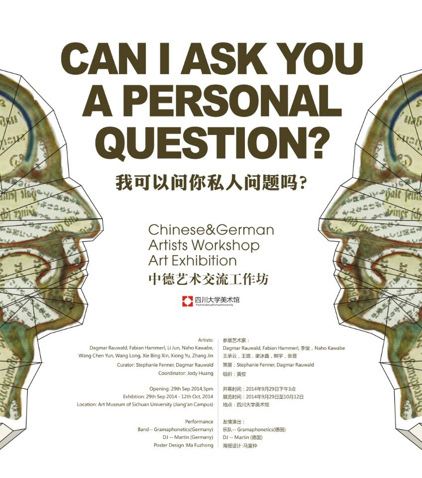 Fabian Hammerl: 'Can I Ask You A Personal Question?', Chengdu, China